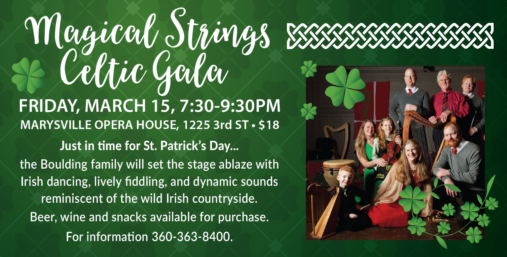 Magical Strings Celtic Gala Tile